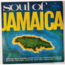 ALTON ELLIS/PARAGONS/PHYLLIS DILLON - Soul Of Jamaica (Rocksteady) - LP