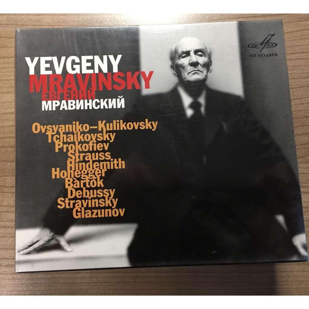 yevgeny mravinsky Ovsyaniko-kulikovsky, glazunov, tchaikovsky, strauss, honegger 5 CDs Box