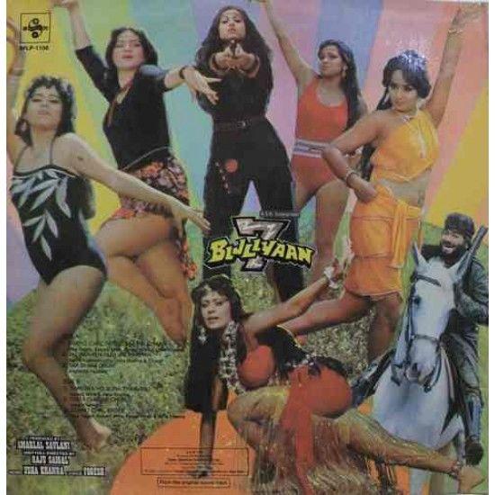 Usha Khanna Saat Bijliyaan