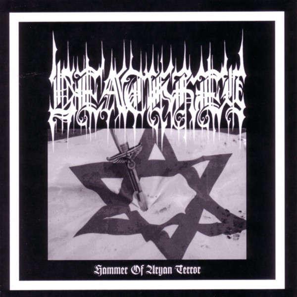 Deathkey Hammer Of... (CD-472. Sp. H. 2:7.)