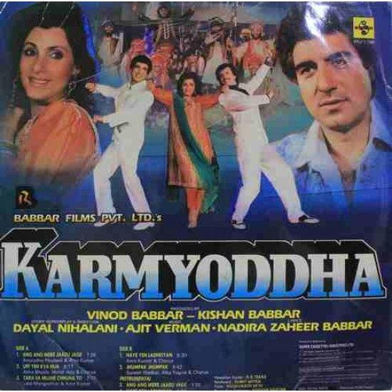 R. K. Dass, Sumit Mitra & Raghunath Seth Karmyoddha - SHFLP 1/1385
