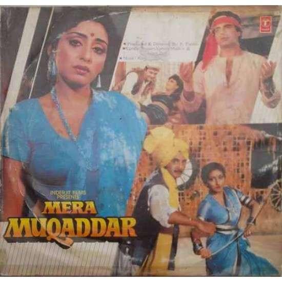 Kamalkant Mera Muqaddar - SFLP 1241 - LP Record