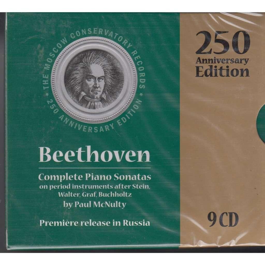 Alexei Lubimov, Yuri Martynov, Alexei Zuev etc. Beethoven Complete Piano Sonatas 9CD BOX NEW