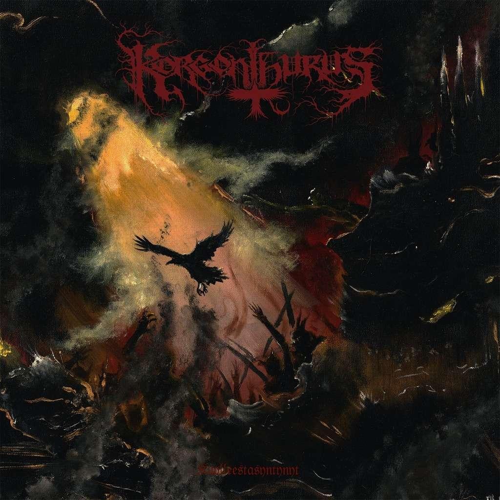 KORGONTHURUS Kuolleestasyntynyt. Black Vinyl