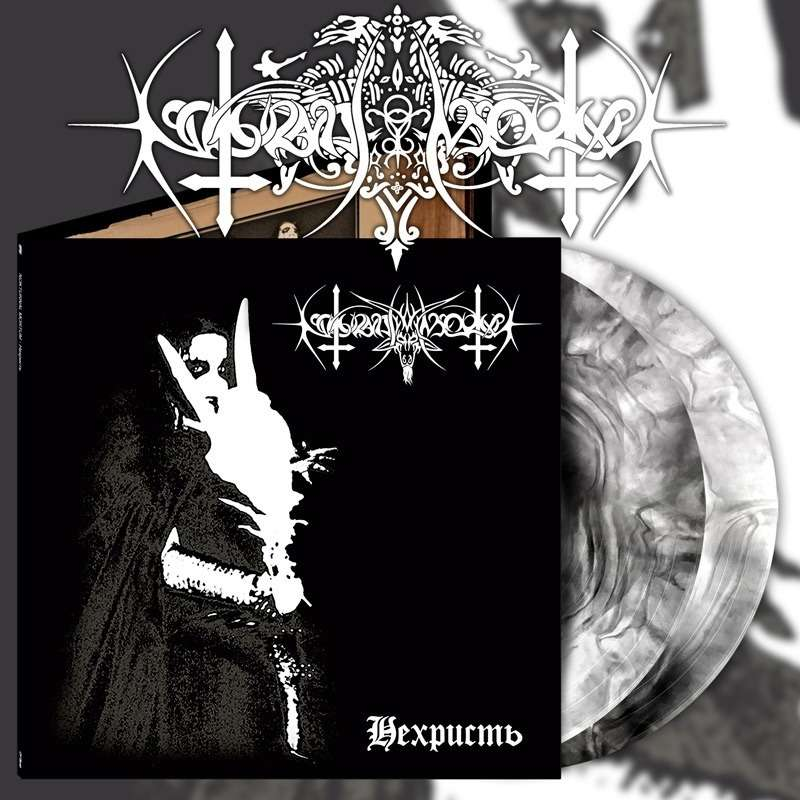 NOKTURNAL MORTUM Нехристь - Nechrist. Clear Galaxy Vinyl