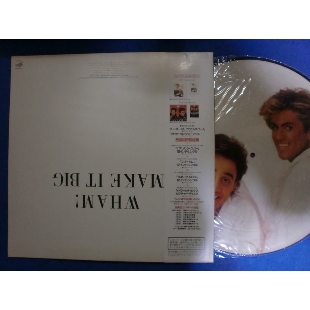wham! メイク・イット・ビッグ make it big (picture disc)