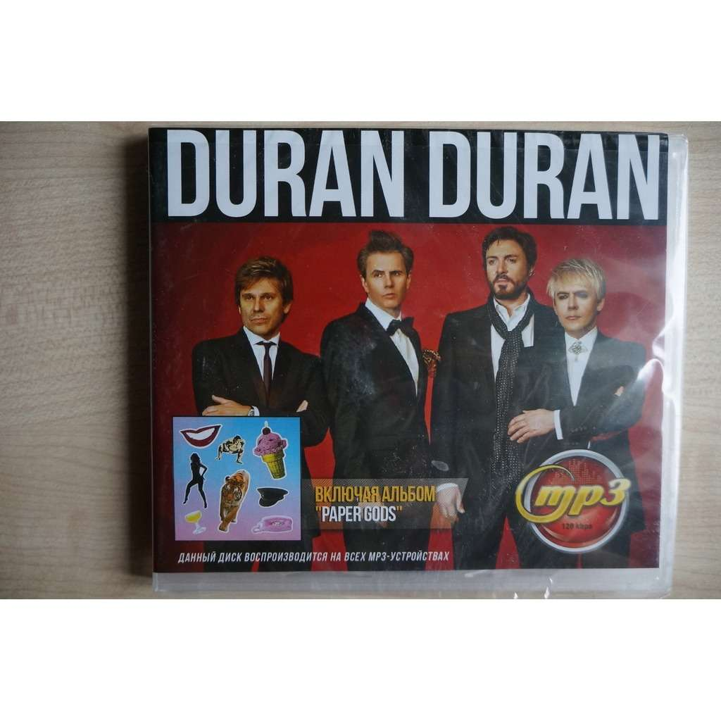 Duran Duran MP3 Music (including Paper Ghosts)