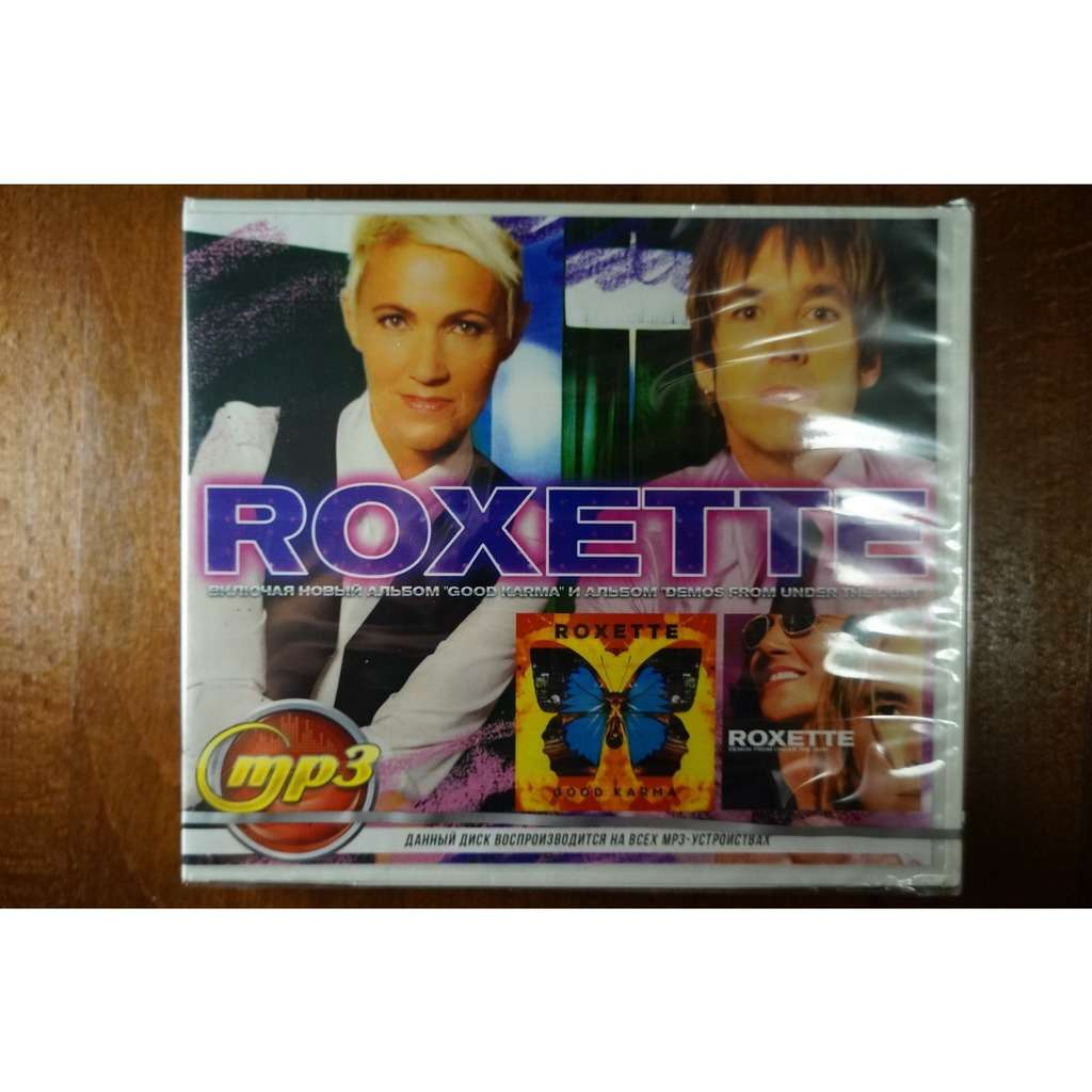 roxette MP3 Music (including Good Karma (2016) & Demos From Under The Dust (2017)
