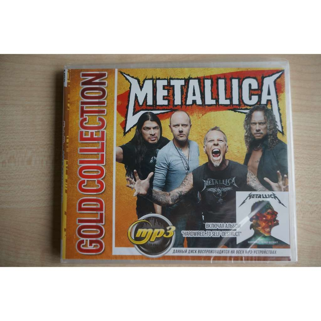Metallica MP3 Music Collection (including album Hardwired...To Self-Destruct)