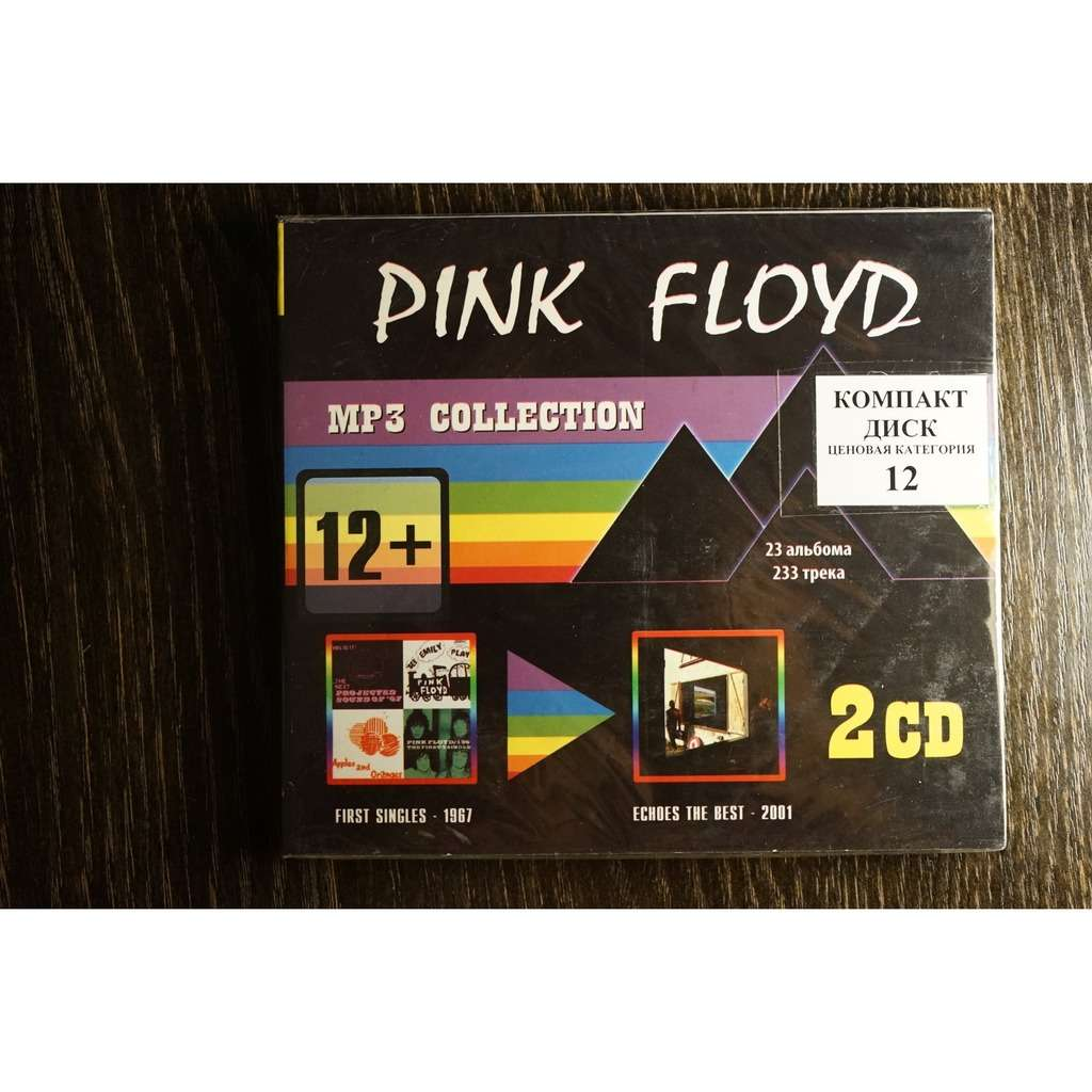 Pink Floyd MP3 Collection (23 albums; 233 tracks) (2 CD)
