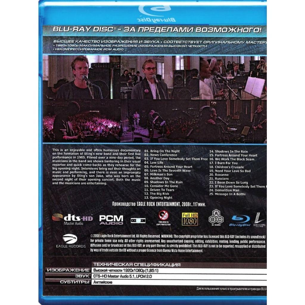 Sting Bring On The Night Blu-Ray Worldwide Free Shipping