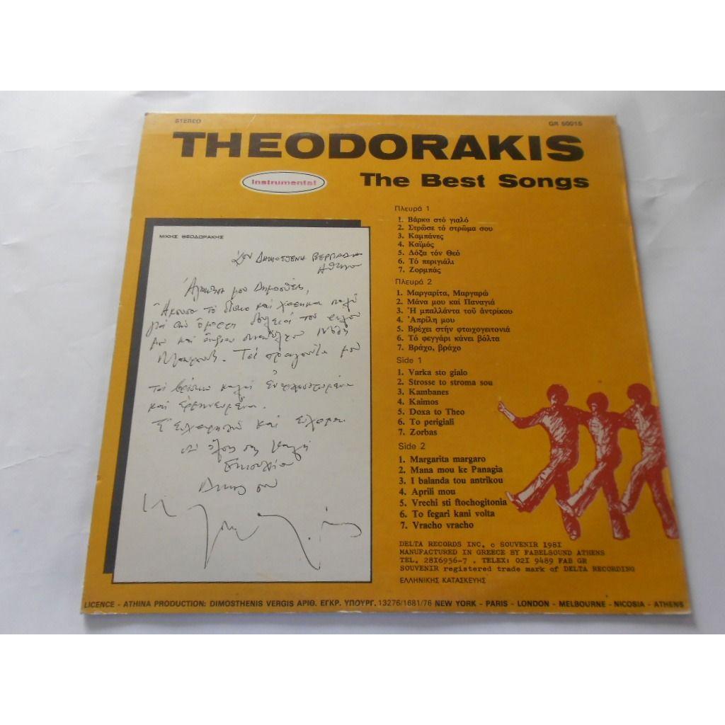 mikis theodorakis the best songs