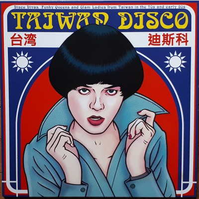Taiwan Disco (various) Disco Divas, Funky Queens And Glam Ladies From Taiwan In The 70s And Early 80s