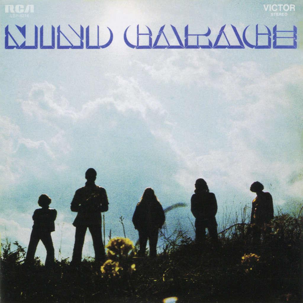 Mind Garage Mind Garage