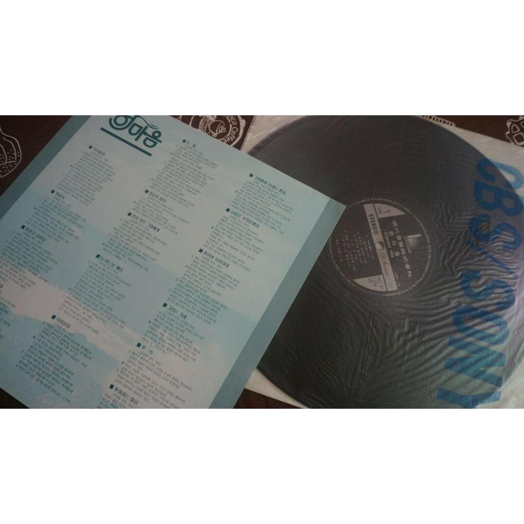 HANMAEUM Greatest Hits / YANG HA YOUNG