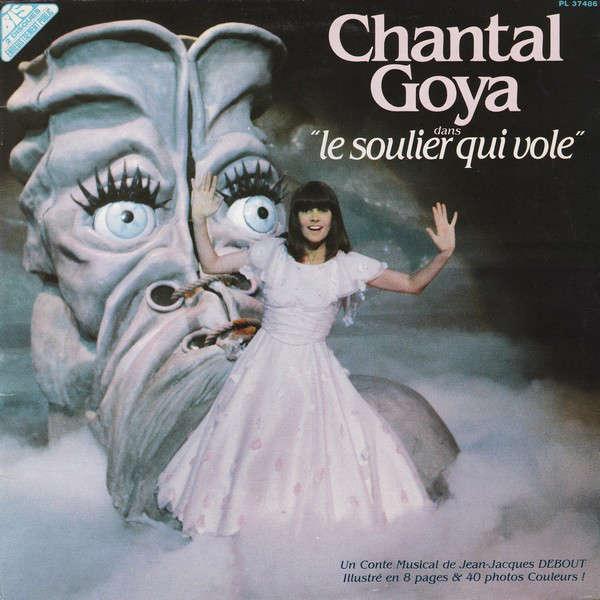 Chantal Goya Le Soulier Qui Vole (GATEFOLD)