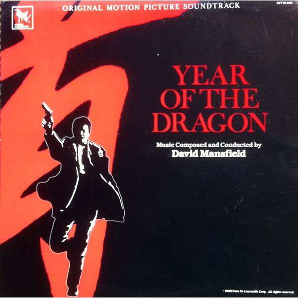 David Mansfield Year Of The Dragon - Original Motion Picture Soundtrack