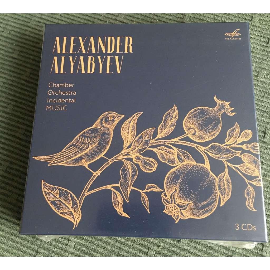 alexander alyabyev eduard grach, knyazev, voskresensky, ambartsumian, krasavin, anosov, 3 cds box