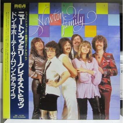 Newton Family Greatest Hits