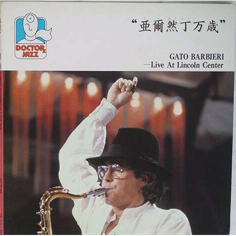 Gato Barbieri E Martinez Guilherme Franco B Purdie Gato... Para Los Amigos!! / Live At Lincoln Center