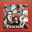 damned help (french 1982 ltd 2-trk 7single unique full poster ps)
