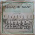 AGBOTI YAWO & ORCHESTRE LES AS DU GOLFE - Agaza en avant - Allez les verts - LP