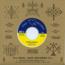 GERALDO PINO - Shake Hands (Afro funk) - 7inch x 1