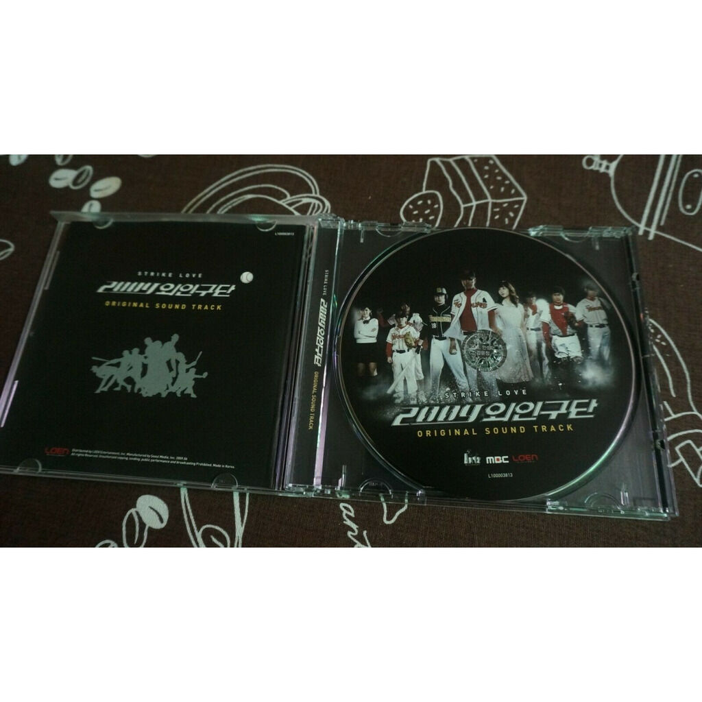 OST-2009 Strike Love 2009 Alien Baseball Team(Korean Drama - IU)