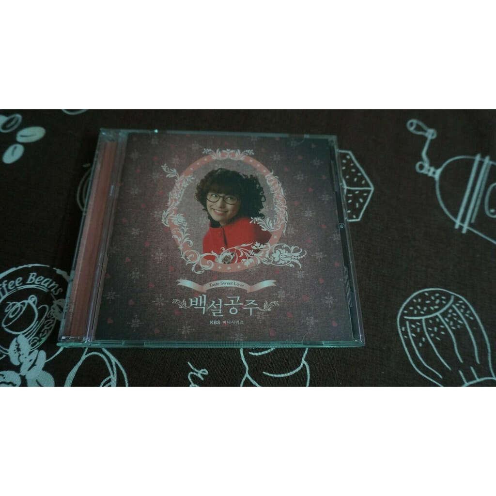 KBS DRAMA Snow White 2004 OST
