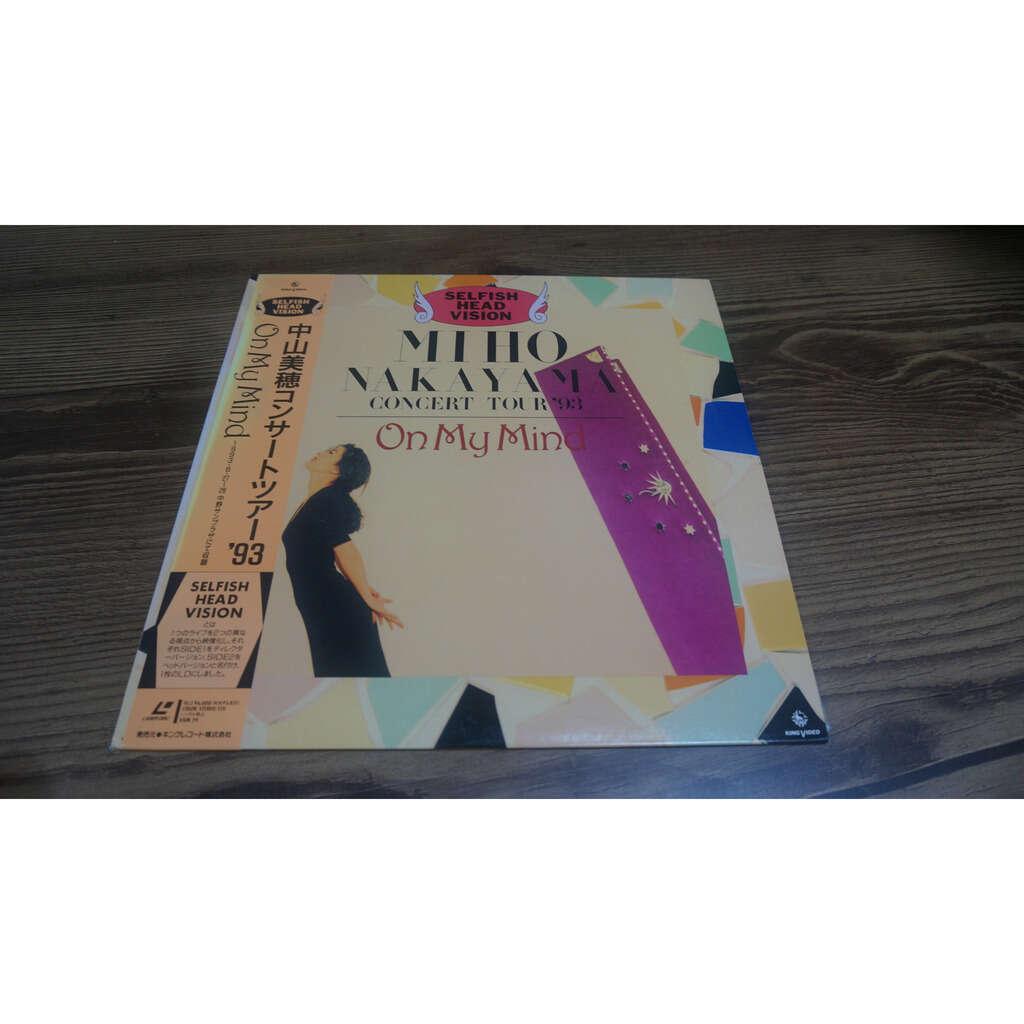 Miho Nakayama Concert Tour 93