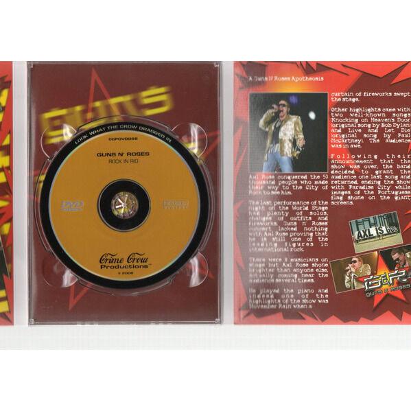 GUNS N ROSES ROCK IN RIO DVD