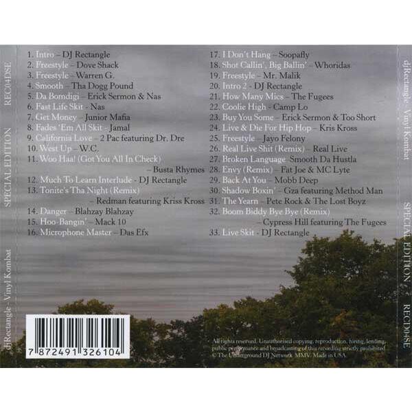 dj rectangle Vinyl Kombat