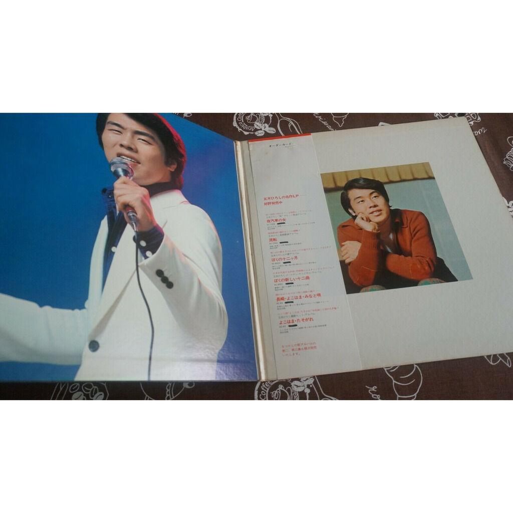 HIROSHI ITSUKI Good Old Song Album Vol. 1 /2LP