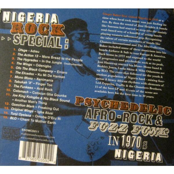 BLO / Funkees / Ofege / Tunji Oyelana / Wings ... Nigeria Rock Special (Psychedelic Afro-Rock And Fuzz Funk In 1970s Nigeria)