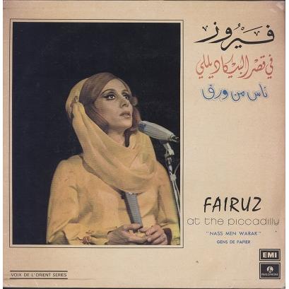 Fairuz At the piccadilly - Nass Men warak