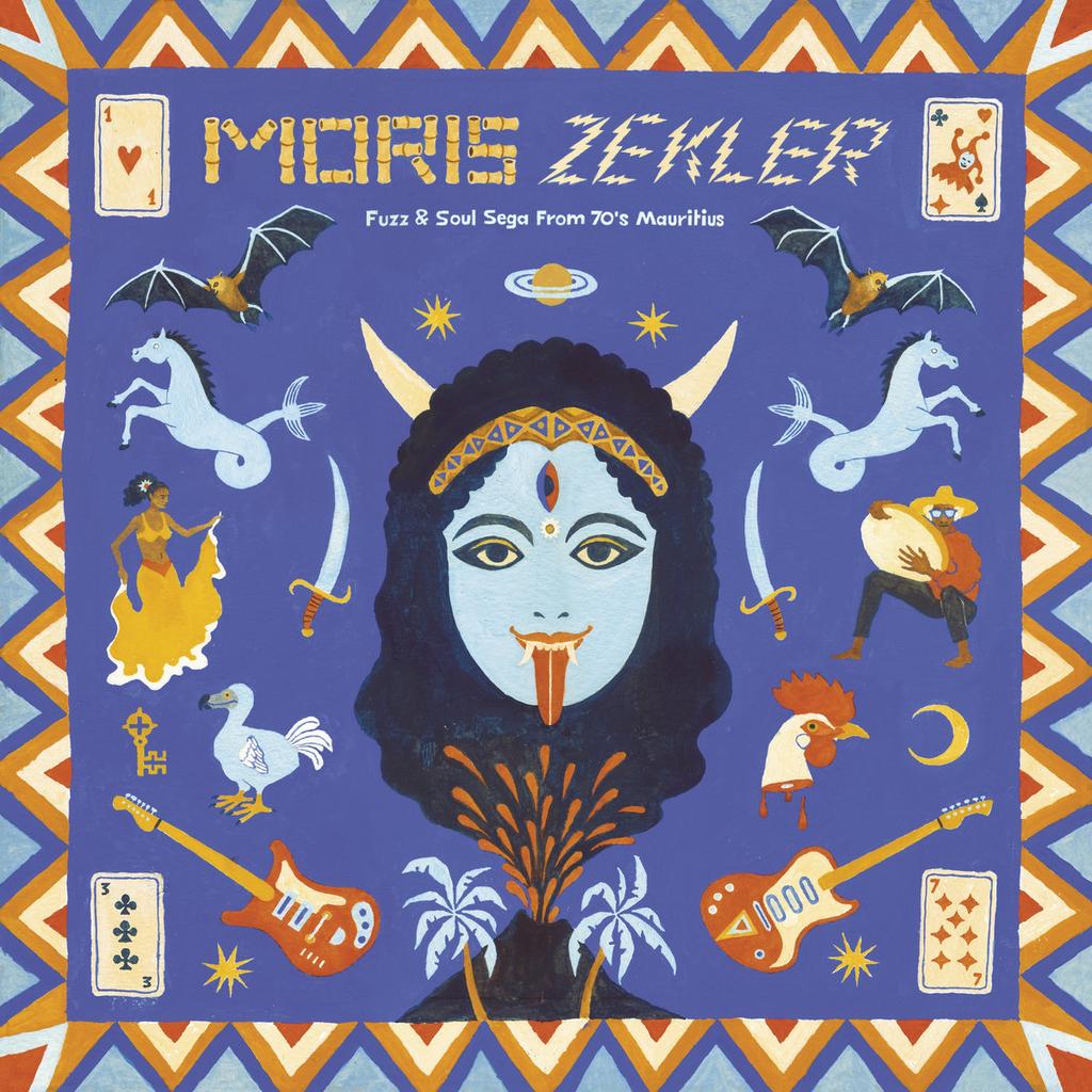 Moris Zekler (Various) Fuzz & Soul Sega From 70's Mauritius