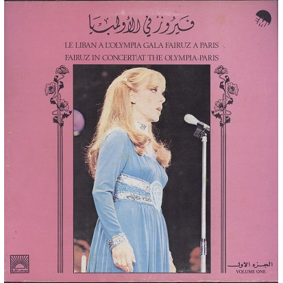 Fairuz In Concert At The Olympia-Paris Vol.1