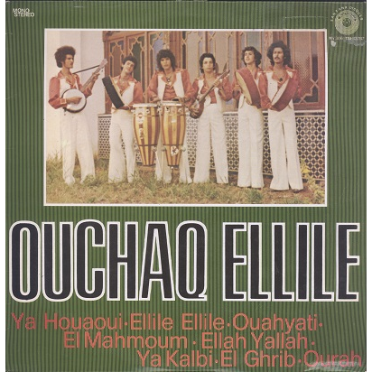 Ouchaq Ellile s/t
