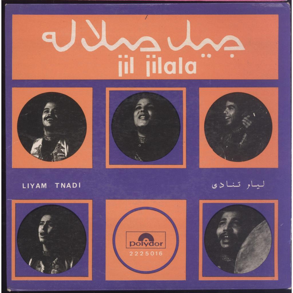 Jil Jilala Liyam Tnadi