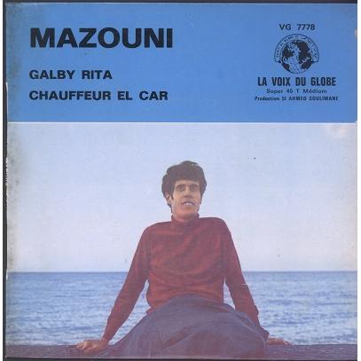 Mohamed Mazouni Galby Rita / Chauffeur El Car