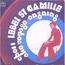 LEBEL ST CAMILLE - Cheri ake voyage / Engning - 45T (SP 2 titres)