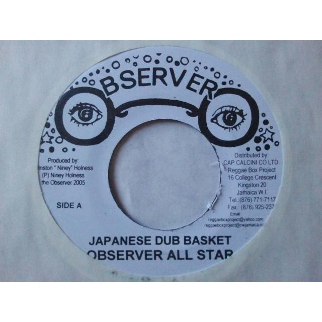 Observer All Star Japanese Dub Basket / Observer Punchin' Dub