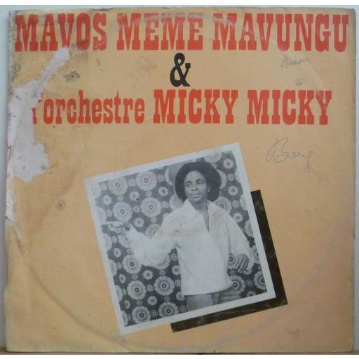 MAVOS MEME MAVUNGU & MICKY MICKY S/T - Andrazy