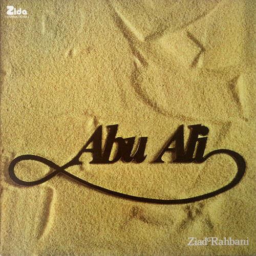 Ziad Rahbani Abu Ali