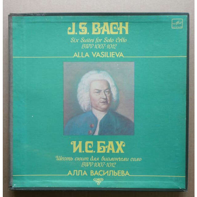 Alla Vasilieva J. S. Bach - Six Suites For Solo Cello