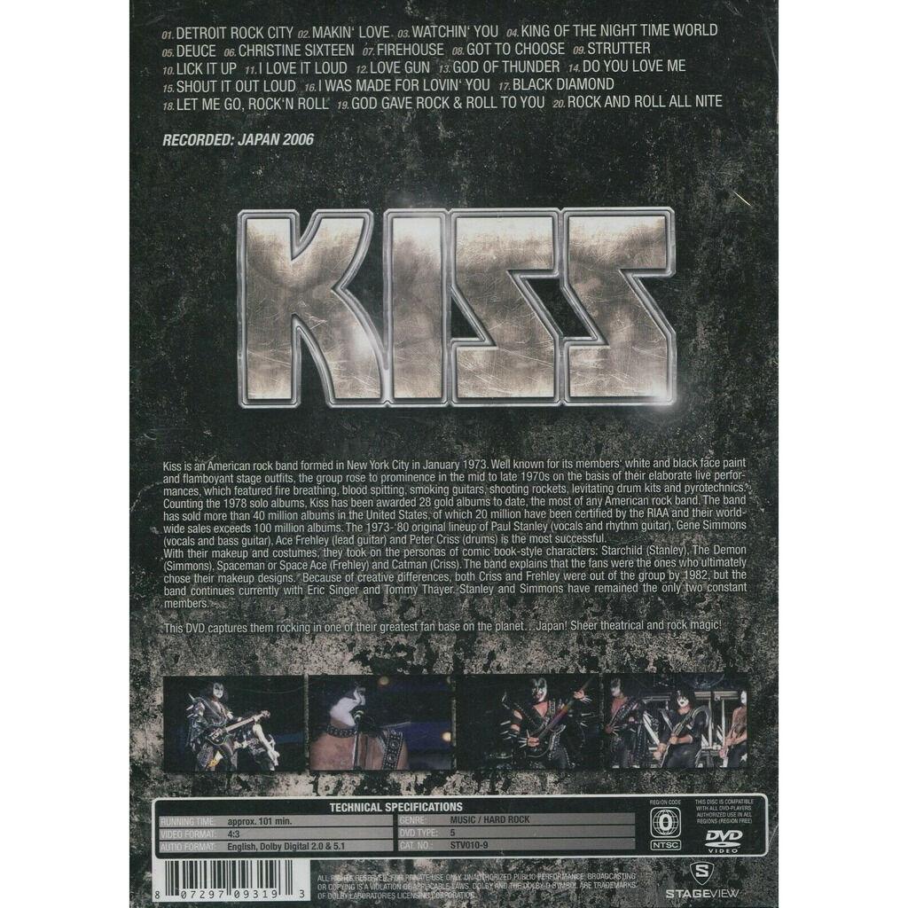 KISS Rock City (live Japan 2006) - DVD