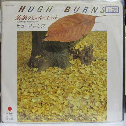 HUGH BURNS I GIVE MY HEART TO YOU/NUAGES -white label promo-