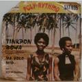 JOACHIM BOYA & POLY RYTHMO - Tinkpon bo wa / Ma yolo moi - 7inch (SP)