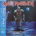 IRON MAIDEN - The Final Frontier In Australia (2xlp) Ltd Edit Blue Vinyl & Gatefold Sleeve With Poster –Jap - 33T x 2