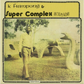 k. frimpong & super complex sounds ahyewa special